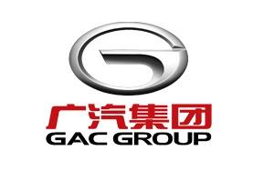 Logo GAC group covid 19